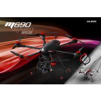 Drone Spare Parts