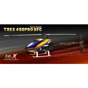 Align Trex 450/450L(3S)