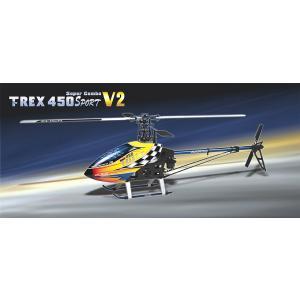 Align Trex 450 Sport Spares