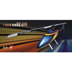 Align Trex 550