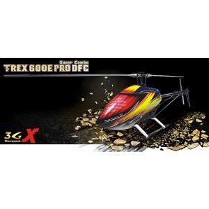 Align Trex 600E Pro Spares