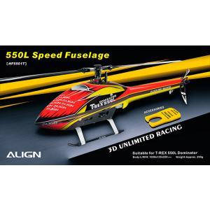 550 Speed fuselages
