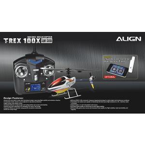 Align T-Rex 100