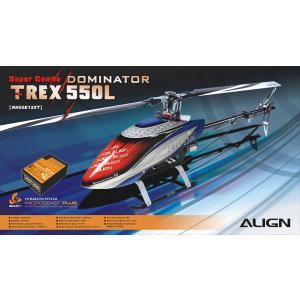 Align T-Rex 550