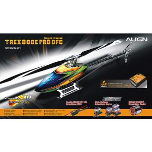 Align T-Rex 800
