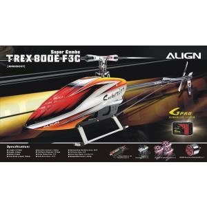 Align Trex 800E F3C Spare Parts