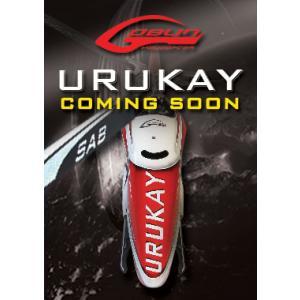 Goblin Urukay