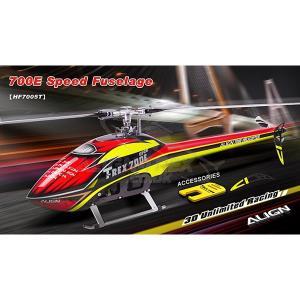 700 Speed Fuselage