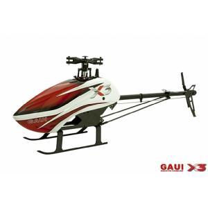 Gaui X3 spares