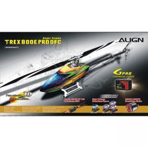 Align 800 Series