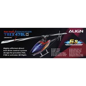 Align T-Rex 470