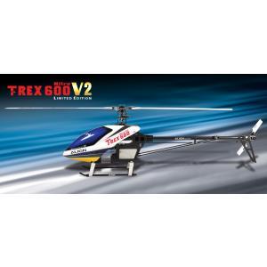 Align Trex 600N Spares