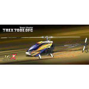 Align Trex 700E / 700DFC Spares