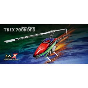 Align Trex 700N Spares
