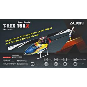 Align T-Rex 150