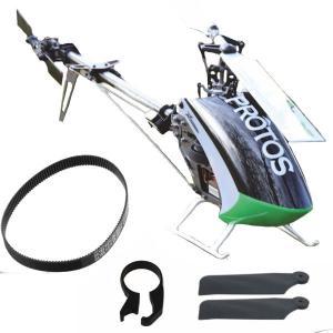 Protos 380 Parts