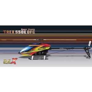 Align Trex 550DFC Spares
